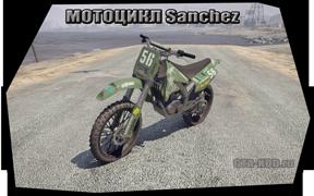 код на спортивный мотоцикл gta 5